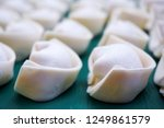 traditional chinese snack... | Shutterstock . vector #1249861579