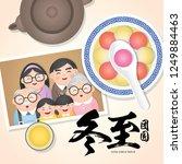 dong zhi means winter solstice... | Shutterstock .eps vector #1249884463