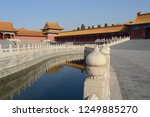 chinese forbidden city river | Shutterstock . vector #1249885270