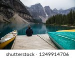 moraine lake  near banff canada | Shutterstock . vector #1249914706