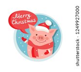 merry christmas flat icon with... | Shutterstock .eps vector #1249927000