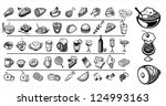 food icons vector collection | Shutterstock .eps vector #124993163