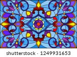illustration in stained glass... | Shutterstock .eps vector #1249931653