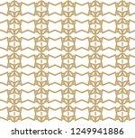 seamless vector pattern in... | Shutterstock .eps vector #1249941886