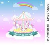 Cute Unicorns Merry Go Round