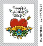 template of happy valentines... | Shutterstock .eps vector #1249975189