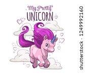 my pretty unicorn. cute... | Shutterstock .eps vector #1249992160