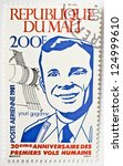 mali   circa 1981  a stamp from ... | Shutterstock . vector #124999610