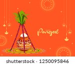 south indian harvesting...   Shutterstock .eps vector #1250095846