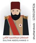 sultan abd lhamid ii   Shutterstock .eps vector #1250139526