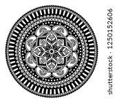 mandala for coloring book ... | Shutterstock . vector #1250152606