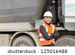 road construction worker... | Shutterstock . vector #125016488