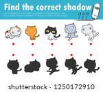 find the correct shadow.... | Shutterstock .eps vector #1250172910
