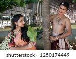 young bharatnatyam male artist... | Shutterstock . vector #1250174449