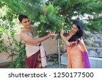 young bharatnatyam male artist... | Shutterstock . vector #1250177500