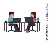 working with computer avatar | Shutterstock .eps vector #1250204719