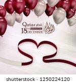 qatar national day  qatar... | Shutterstock .eps vector #1250224120