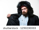 prepared for weather changes.... | Shutterstock . vector #1250230333