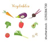 set with vegetables icons ...