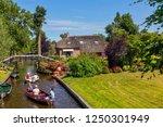 giethoorn  netherlands   july 4 ... | Shutterstock . vector #1250301949