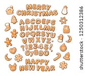 christmas and new year text ... | Shutterstock .eps vector #1250312386
