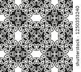 seamless geometric ornamental... | Shutterstock .eps vector #1250353240
