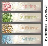 4 Seasons Horizontal Banners....