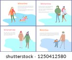 wintertime mother with kid... | Shutterstock .eps vector #1250412580