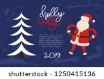 holly jolly greeting card with...   Shutterstock .eps vector #1250415136