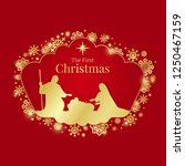 the first christmas sign with... | Shutterstock .eps vector #1250467159