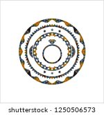 diamond ring icon inside arabic ... | Shutterstock .eps vector #1250506573