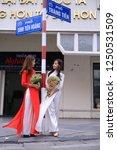 hanoi vietnam november 24 2018... | Shutterstock . vector #1250531509
