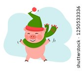 pig jump in green hat and...   Shutterstock .eps vector #1250533336