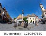 hungary szentendre apr. 25. ...   Shutterstock . vector #1250547880