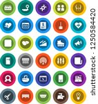 white solid icon set  scoop...   Shutterstock .eps vector #1250584420