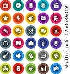 white solid icon set  cinema...   Shutterstock .eps vector #1250586019