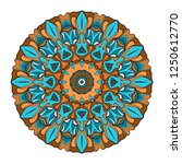 vector illustration. modern... | Shutterstock .eps vector #1250612770