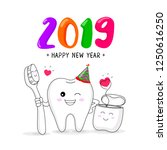 cute cartoon tooth character... | Shutterstock .eps vector #1250616250