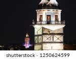 2018 istanbul  most beautiful... | Shutterstock . vector #1250624599