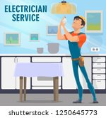 electricity works poster for... | Shutterstock .eps vector #1250645773