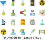 color flat icon set fertilizer... | Shutterstock .eps vector #1250647693