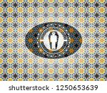 dead man in his coffin icon... | Shutterstock .eps vector #1250653639