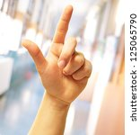 human hand with point finger ... | Shutterstock . vector #125065790