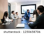 picture of business meeting in... | Shutterstock . vector #1250658706