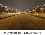 the moscow triumphal gates    ... | Shutterstock . vector #1250675146