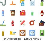 color flat icon set pipes flat... | Shutterstock .eps vector #1250675419