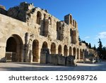 the odeon of herodes atticus at ... | Shutterstock . vector #1250698726