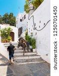 lindos  island of rhodes ... | Shutterstock . vector #1250701450