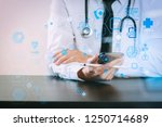 health care and medical... | Shutterstock . vector #1250714689