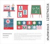 kindergarten  preschool ... | Shutterstock .eps vector #1250746216